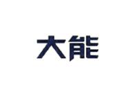 Daneng Chinese - T1205276E