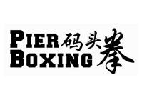 Pier Boxing - T1207392D